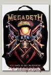 Портфель-ранец Megadeth текстильный
