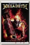 Плакат Megadeth Arsenal of Megadeth