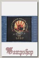 Нашивка 5 Finger Death Punch