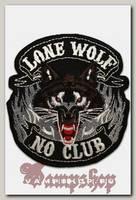 Нашивка Lone Wolf No Club