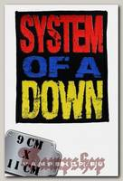Нашивка System Of A Down