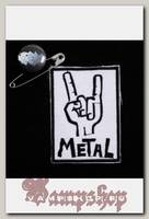 Нашивка Metal