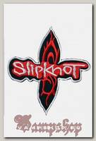 Термонашивка Slipknot