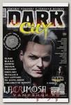 Журнал Dark City 2015 №89