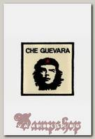 Термонашивка Ernesto Che Guevara