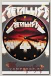 Часы настенные RockMerch Metallica Master of Puppets