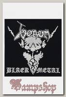 Нашивка Venom Black Metal