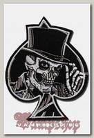 Термонашивка Пиковая масть со скелетом