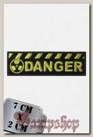 Термонашивка световозвращающая Danger