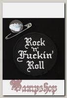 Нашивка Rock n Fuckin Roll