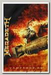 Флаг Megadeth Arsenal of Megadeath