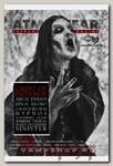 Журнал Atmosfear Extreme magazine №19