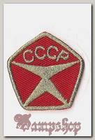 Термонашивка СССР