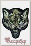 Термонашивка Зеленоглазый волк