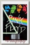 Тетрадь RockMerch Pink Floyd