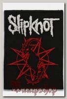 Нашивка RockMerch Slipknot