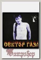 Нашивка Сектор Газа Юрий Клинских Хой
