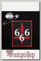 Нашивка 666