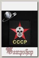 Нашивка СССР