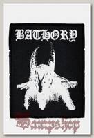Нашивка Bathory