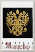 Термонашивка Флаг России с гербом