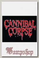 Нашивка Cannibal Corpse