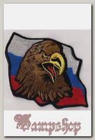 Термонашивка Флаг России с орлом