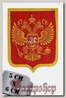 Термонашивка Герб РФ