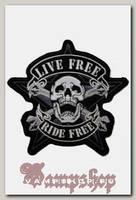 Нашивка live Free Ride Free