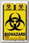 Постельное белье Biohazard