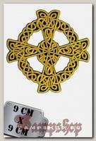 Термонашивка Кельтский Крест