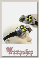 Кибер-очки гогглы Hazardous and Radioactive