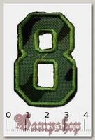 Термонашивка цифра 8