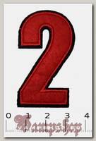 Термонашивка цифра 2