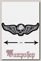 Термонашивка Череп с крыльями
