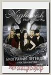 Книга Nightwish Dark Passion Play Биография легенды с постером