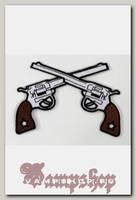 Термонашивка Револьверы