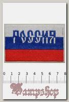 Термонашивка Россия