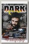 Журнал Dark City 2018 №107