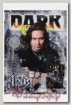 Журнал Dark City 2018 №106