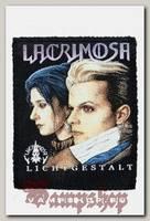 Нашивка Lacrimosa