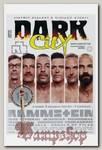 Журнал Dark City 2019 №110