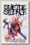 Плед Suicide Silence