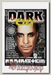 Журнал Dark City 2016 №98