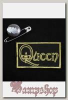 Нашивка Queen