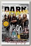 Журнал Dark City 2016 №94