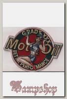 Термонашивка Moto Oil