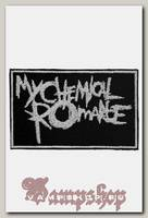 Нашивка RockMerch My Chemical Romance