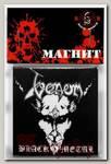 Магнит RockMerch Venom Black Metal