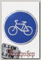 Термонашивка световозвращающая Велосипедная дорога